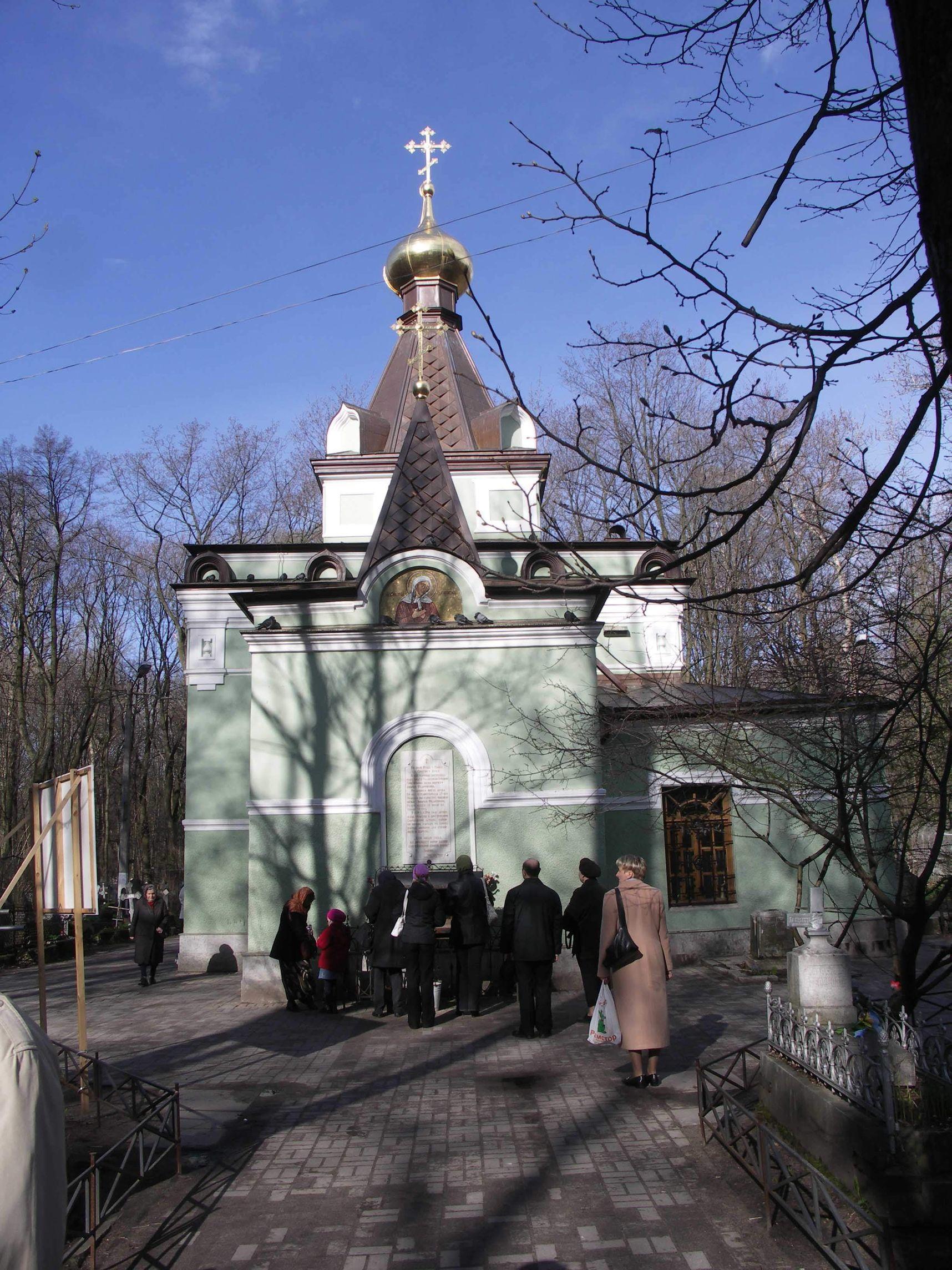 любишь поездка к ксении петербуржской понимание причин проявления